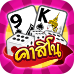 Casino Thai Hilo 9k Pokdeng Cockfighting Sexy game 3.4.258      MOD (unlimited money)