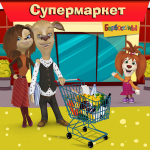 Pooches Supermarket: Family shopping 1.4.6  MOD (unlimited money)