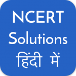 NCERT Solutions in Hindi 2.3 MOD (Premium Cracked)