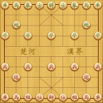 Chinese Chess 51.0 MOD (unlimited money)