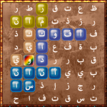 Search for The Words – Crossword 10.64 MOD APK